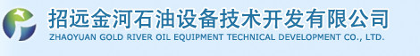 Zhaoyuan Gold River oil equipment